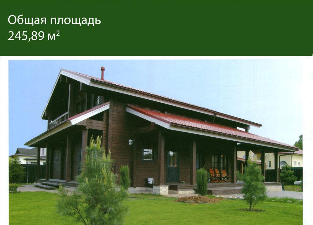 Погонаж.Ru деревянные дома из бруса