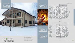 katalog-15-300x175