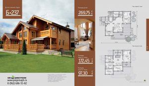 katalog-23-300x175