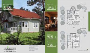 katalog-33-300x178