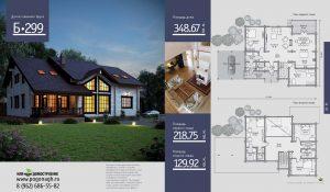 katalog-42-300x175