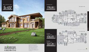 katalog-45-300x177