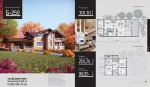 katalog-49-1-300x175