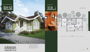 katalog-60-300x175