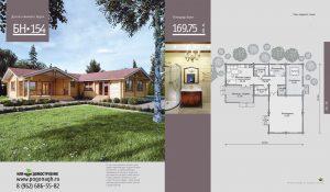 katalog-68-1-300x175